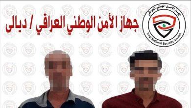 """صورة القبض على """"داعشيين"""" مهمتهما زرع العبوات ومراقبة القوات العراقية"""