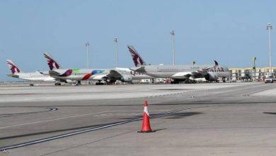 """صورة ضباط قطريون يواجهون السجن بعد """"فضيحة مطار الدوحة"""""""