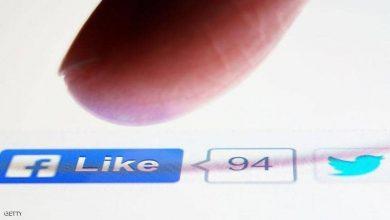 صورة فيسبوك يلغي أشهر خاصية.. ويوضح السبب
