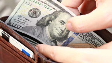 صورة دولار السوق السوداء… كم سجّل اليوم؟