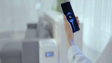 صورة موتورولا تكشف عن تقنية جديدة لشحن الهواتف عن بعد