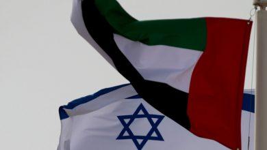 صورة وفد أمني إسرائيلي يغادر إلى دبي لإدارة التحقيقات في تفجير سفينة إسرائيلية والخشية من إيران