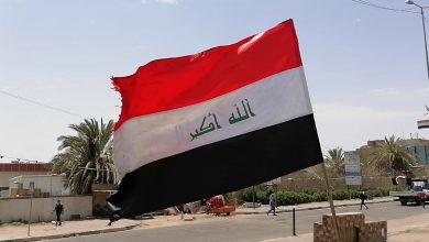 صورة العراق.. جريمة مروعة تهز محافظة صلاح الدين ضحيتها أسرة كاملة