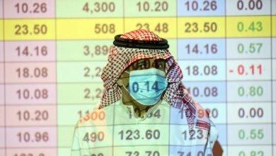 """صورة سوق الأسهم السعودية يسجل """"أعلى إغلاق"""" منذ 2008"""