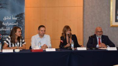 """صورة القطاع الصناعي محور ورشة عمل لـ""""Cedar Oxygen"""" وصناعيي كسروان في لبنان"""